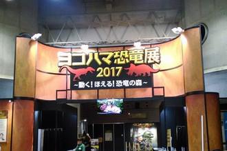 P_20170831_112208