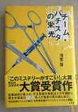 200805260846000
